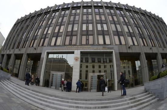 Совет Федерации призывает защитить право учиться на родном языке на Украине