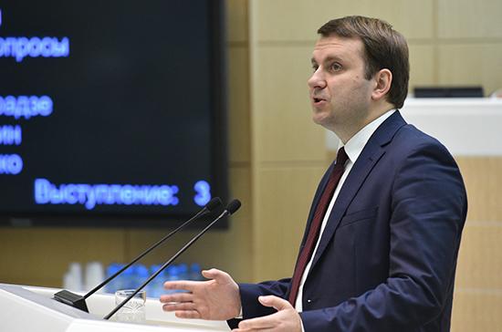 Орешкин предупредил о вероятной дефляции всередине сентября