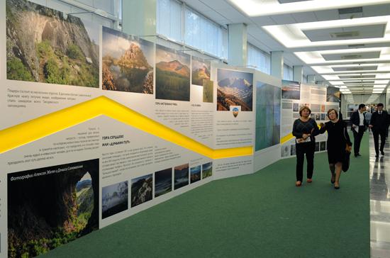 В Госдуме открылась выставка, посвящённая Алтайскому краю