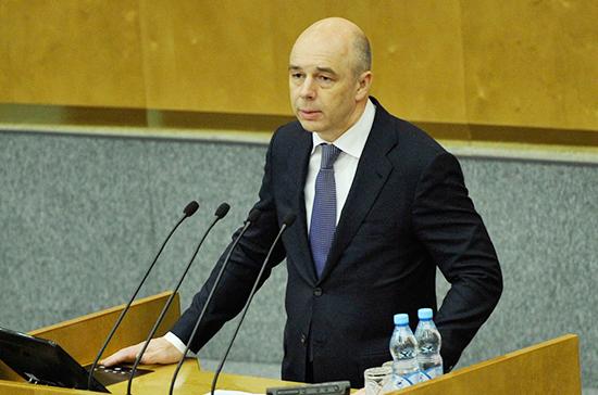 Силуанов: в 2016 году сократился дефицит региональных бюджетов