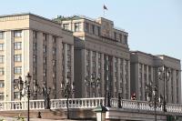 Госдума приняла обращение о недопустимости запрета преподавания на русском языке на Украине