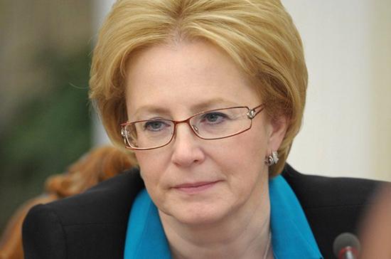 Скворцова: указы президента о повышении зарплат медработникам в 2018 году будут выполнены