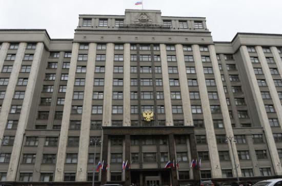 Депутаты встретятся с главой Минздрава