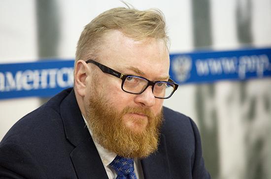 Милонов считает, что государство выделяет деньги не тем кинорежиссёрам