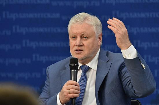 «Справедливая Россия» выступает за расширение полномочий Росавиации