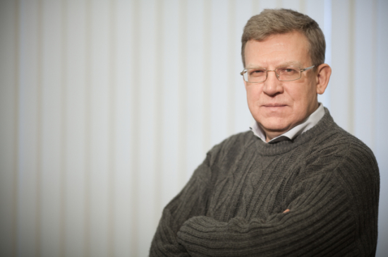 Кудрин поддерживает идею русских властей олегализации блокчейна