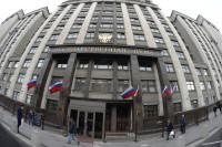 Совет Думы соберётся на дополнительное заседание 29 сентября