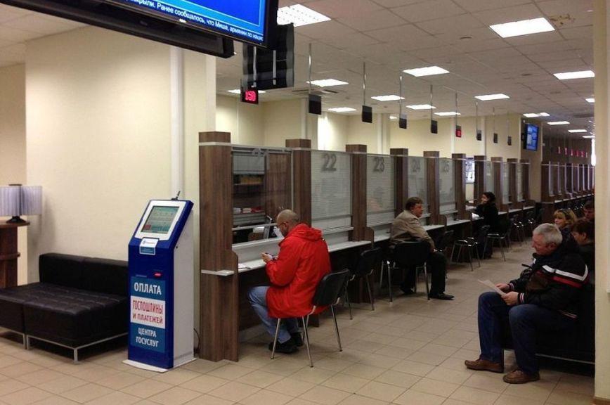 Регистрацию юридических лиц через МФЦ собираются ускорить