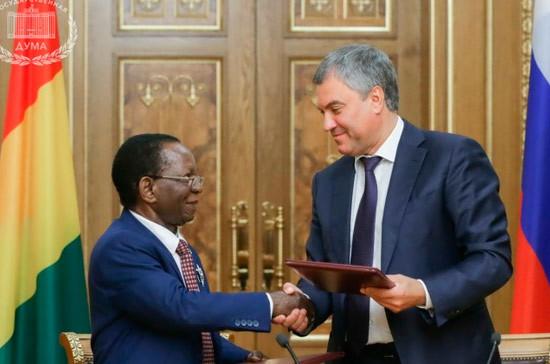 Володин подписал коммюнике о развитии межпарламентского сотрудничества с Национальным собранием Гвинеи