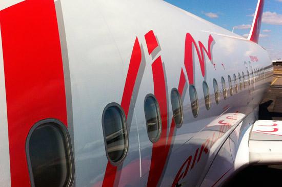 Депутаты разработают поправки, обязывающие авиаперевозчиков иметь резервный фонд