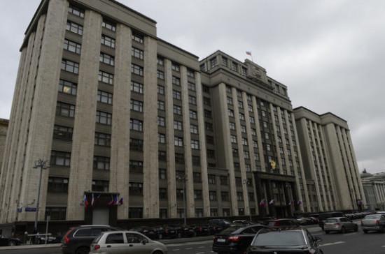 Депутаты поинтересуются у МВД о ходе расследования нападения на здание редакции «Лента.ру»