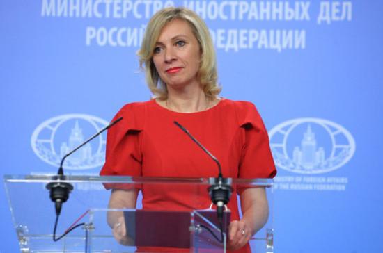 Москва ответит на усиление давления США на российские СМИ — Захарова