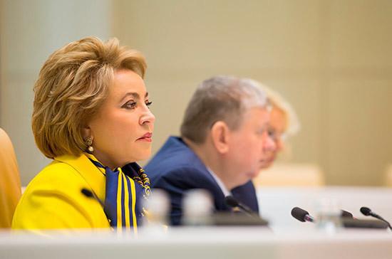 Совет Федерации предлагает доработать проект бюджета