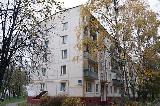 Депутат призвал заложить в бюджет на ближайшие 3 года средства на расселение аварийного жилья