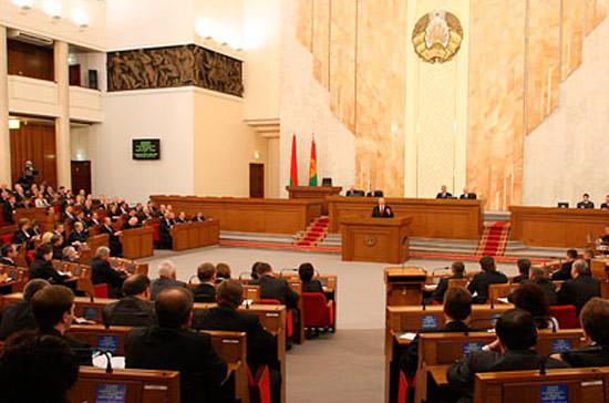 Открылась осенняя сессия парламента Белоруссии