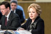 Матвиенко: необходимо повысить качество управления средствами суверенного фонда