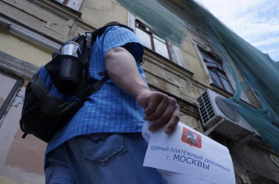 В Госдуме поддержали решение освободить от взносов на капремонт жителей сносимых хрущёвок