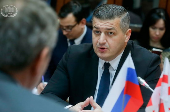 Отношения Грузии с Россией и НАТО обсудят на международном форуме