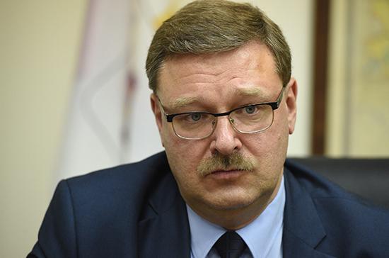 Косачев призвал к восстановлению отношений между Россией и Грузией