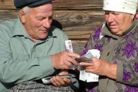 Российский пенсионер вчера, сегодня, завтра