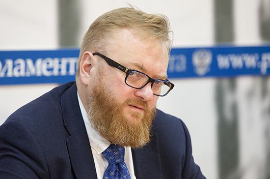 Милонов: властям Украины невыгодно принятие закона о реинтеграции Донбасса