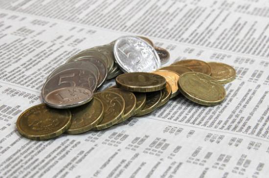 Годовая инфляция в России замедлилась до 3%