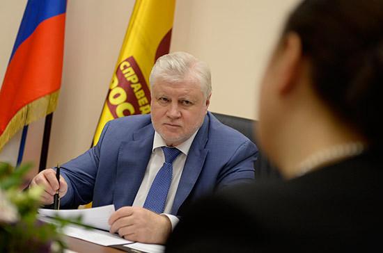 Миронов пообещал купить новогоднюю ёлку детям города Ясиноватая в ДНР