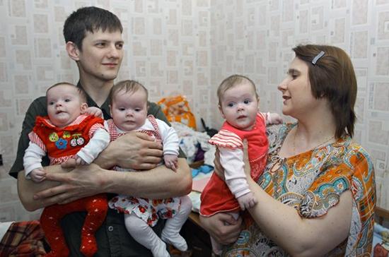 Руководство раздаст 500 млн руб. семьям сдетьми