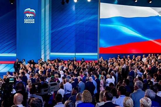 Электоральный рейтинг «Единой России» в середине сентября обновил годовой максимум