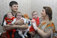 Правительство РФ направит 500 млн рублей на поддержку многодетных семей в регионах
