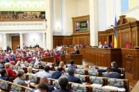 Верховная рада Украины запретила гастроли российских артистов из-за угрозы нацбезопасности