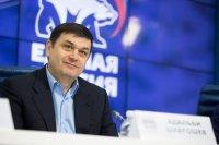 Идея ICAN утопична с учётом того, как ряд стран соблюдают международное право, заявил депутат Шхагошев