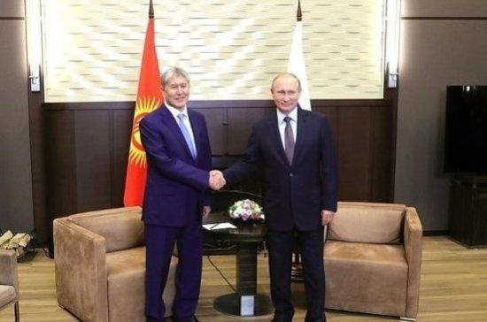 Президент Киргизии поздравил Владимира Путина с днем рождения