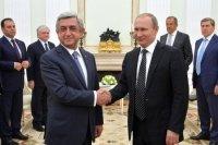 Глава Армении поздравил Владимира Путина с днем рождения