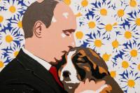 Как поздравляют президента России