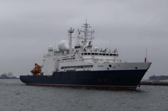 Корабль спецназначения «Янтарь» вошёл в Средиземное море