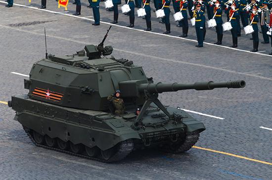 На вооружение Российской армии поступят боевые роботы «Коалиция-СВ»