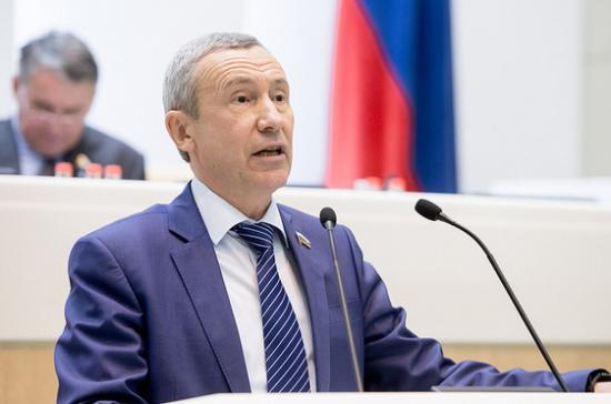 Итоговый доклад о работе Временной комиссии Совфеда по защите госсуверенитета появится в конце 2017года