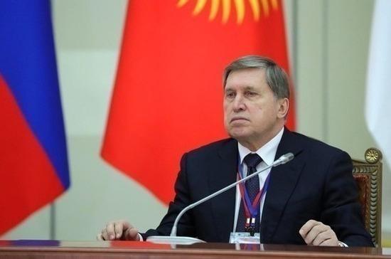 Путин откроет Ассамблею Межпарламентского союза, заявил Ушаков
