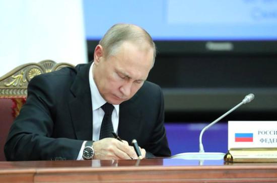 Путин утвердил положение о порядке предоставления атаманами сведений о доходах
