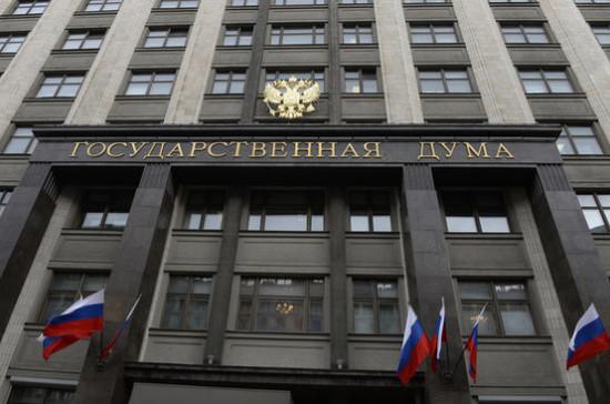Все для народа… депутаты Госдумы не планируют отменять налоговый сбор натранспорт