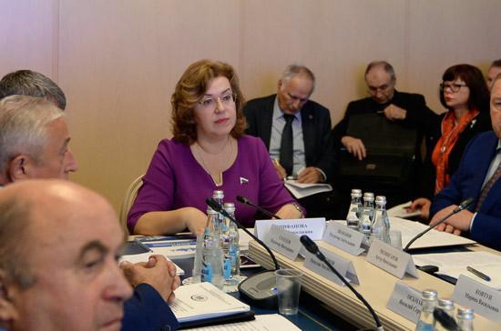 Епифанова: следует согласовать видение перспектив регионального развития