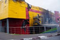 Сгоревший в Москве ТЦ «Синдика» был застрахован на 4,2 млрд рублей