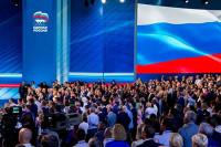 Депутаты «Единой России» обсудили вопросы бюджетной политики и парламентского контроля