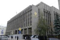 В Совете Федерации предложили определить правовой статус молодёжи