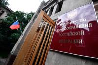 В 2018 году Минздрав России запустит три новых приоритетных проекта