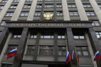 В Комитете Госдумы призвали сохранить ремонт автодорог за счёт налогов