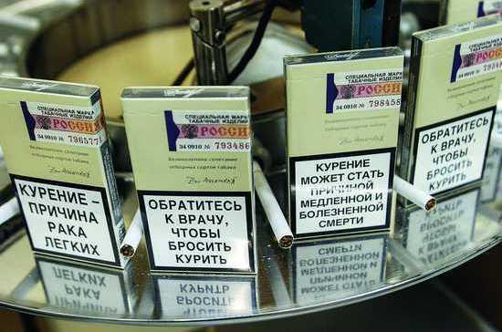 Повышения акциза на табачные изделия где купить электронную сигарету донецк