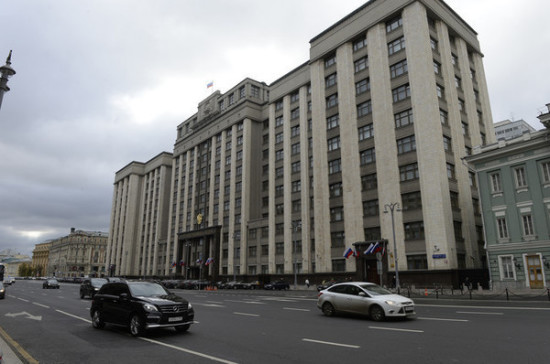 Комитет Госдумы по энергетике поддержал проект бюджета на 2018-2020 годы
