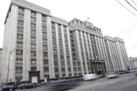 В рабочей группе Госдумы поддержали законопроект о повышении МРОТ до прожиточного минимума